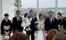 飯村吏毅哉結婚式