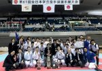 61回全日本学生優勝の西村選手と近畿大学のメンバー